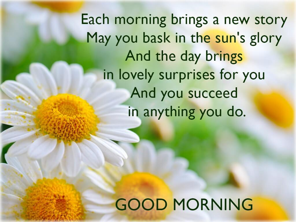 Good Morning Messages For Love Images (2)