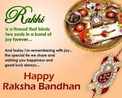 raksha bandhan quotes for brother