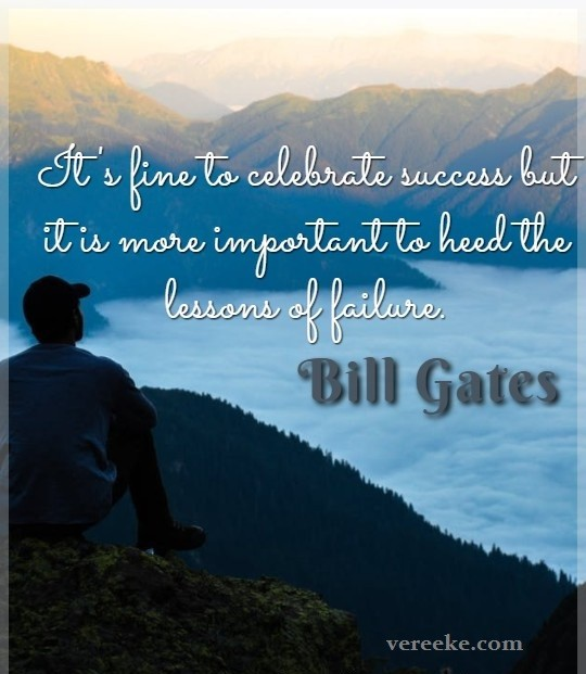 Success Inspirational Quotes